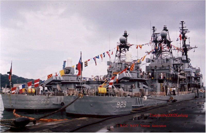 USS Hollister in the Taiwanese Navy